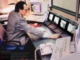 3615-nintendo_office_1992